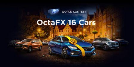 Concurso de carros OctaFX 16